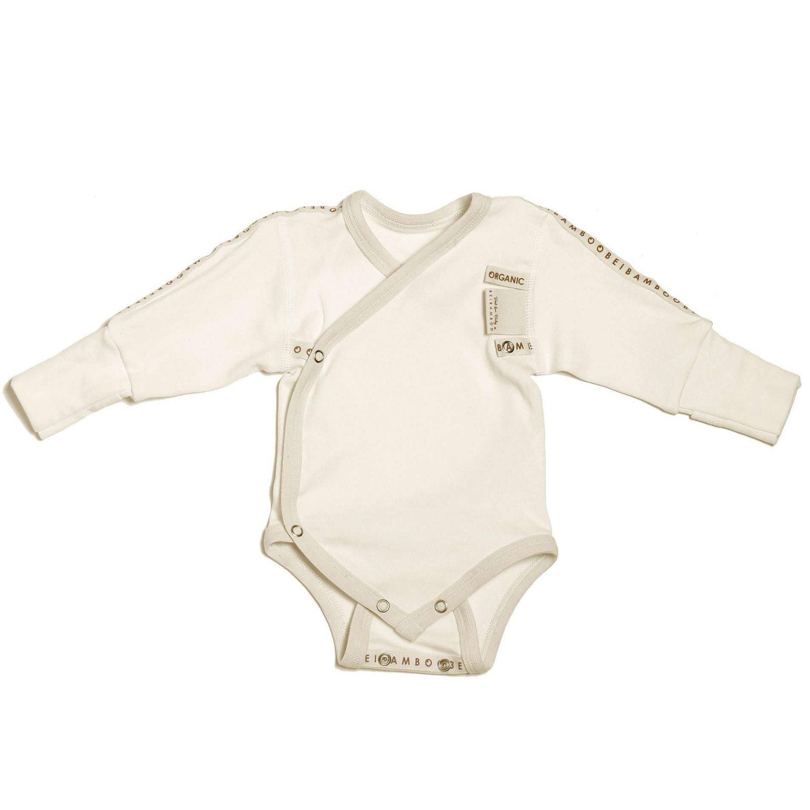 organic green Baby Grow wraparound atopic skin