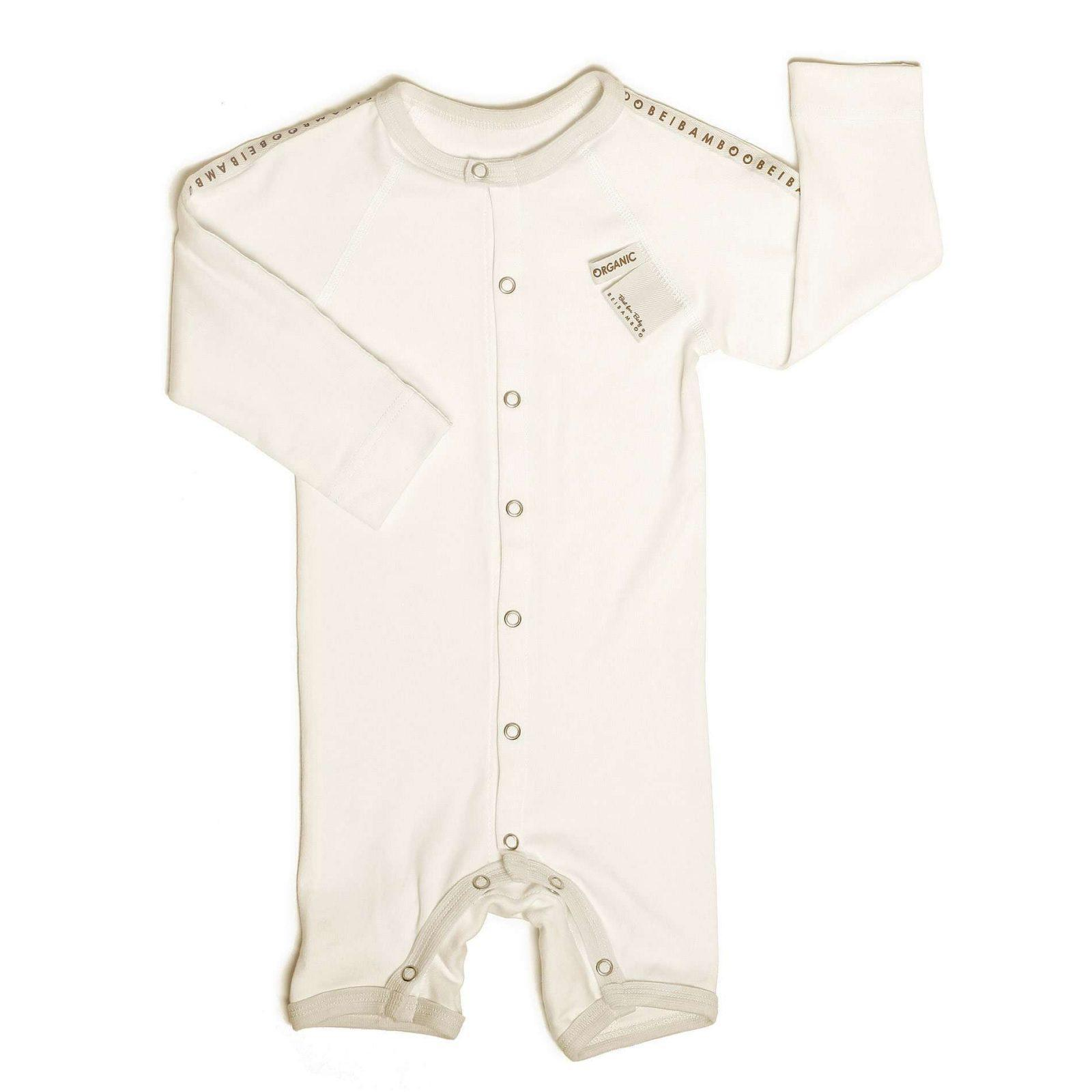 white pyjama with short legs fast delivery shop online web shop